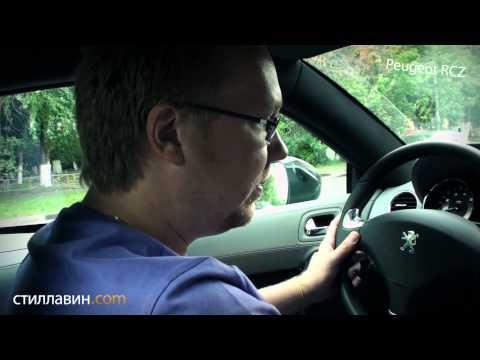 Большой тест-драйв (видеоверсия): Peugeot RCZ