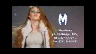 Мехамания- новая коллекция дубленок в продаже!(рекламный ролик магазинов Мехамания., 2013-10-18T12:23:03.000Z)
