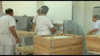 Севанский  хлебозавод | Sevani haci gorcaran | Lavash | Лаваш