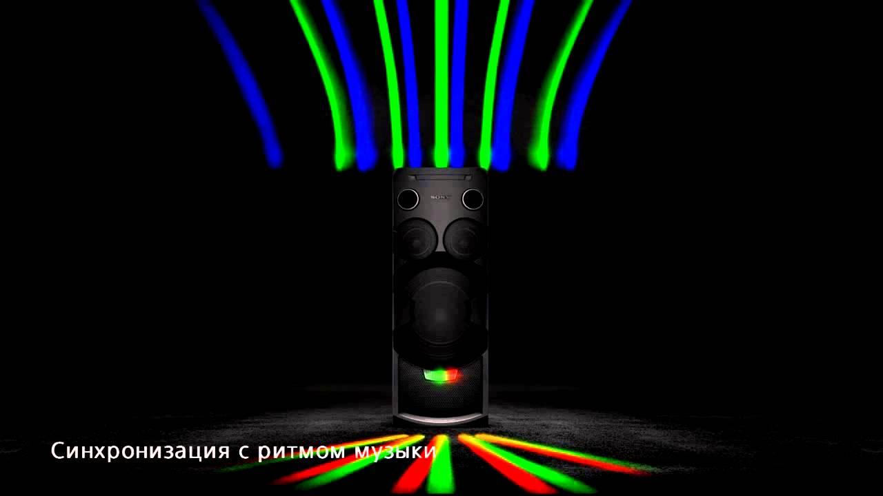 Музыкальный центр Sony MHC-V7D (мультиподсветка) - YouTube fea650024b1