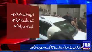 Shehbaz sharif Arrested In Another Reference | Today News HD |