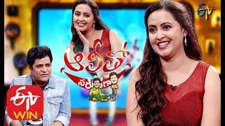 Alitho Saradaga | 24th February 2020 | Rekha Vedavyas(Actress) | ETV Telugu
