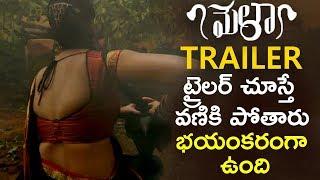 Mela Movie Trailer | Mela Horror Movie |  Sai Dhanshika, Ali, Sony Charishta