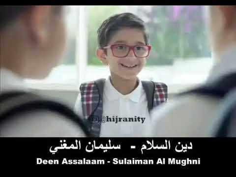 Nasyid Deen Assalam lirik arab dan terjemahannya