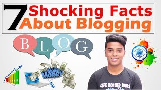 7 Shocking Facts About Blogging in Hindi