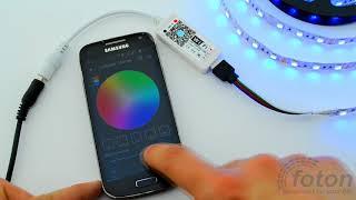 контроллер WI FI RGB 12A Mini