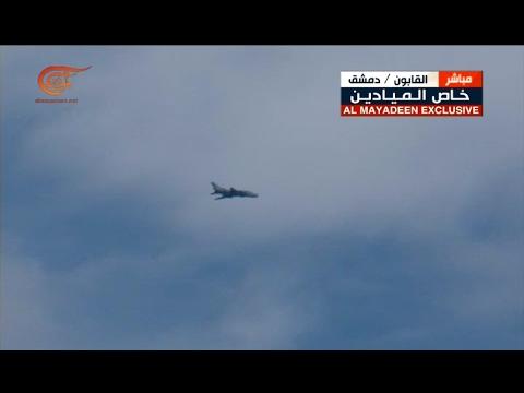 دمشق خط أحمر..رسالة سلاح الجو السوري