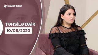 Təhsilə Dair   10.08.2020