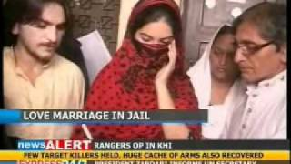 Lahore inmate marries childhood sweetheart