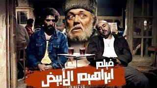 أقوي فيلم اكشن في تاريخ السينما | بطولة النجم أحمد السقا ومحمود عبد العزيز