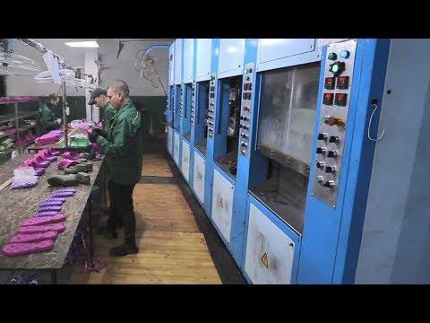 ООО «УКРПРОПЛАСТ» (LLC UKRPROPLAST) TM DreamStan производство обувь ЭВА(EVA)