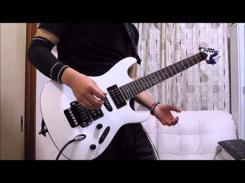 Metallica : I Disappear Guitar