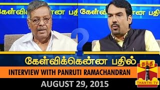 Kelvikkenna Bathil 29-08-2015 Exclusive Interview With Panruti Ramachandran full show hd youtube video 29/08/2015 Thanthi Tv programs
