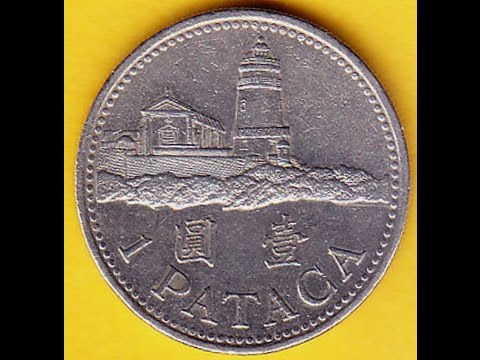 Rare Coin of MACAU - REPUBLICA · PORTUGUESA