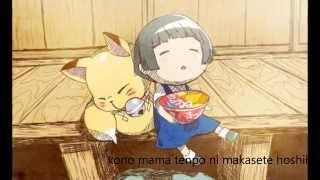 """Romaji / Lyrics """"this Merry-go-round Song""""  Full Ed Of Gugure! Kokkuri"""