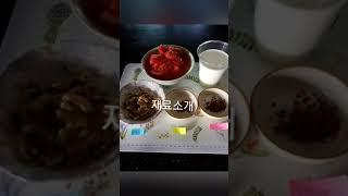 윙스문화  토마토 주스 만들기