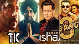 सलमान खान की आने वाली 7 फिल्मे | Salman Khan Upcoming movies