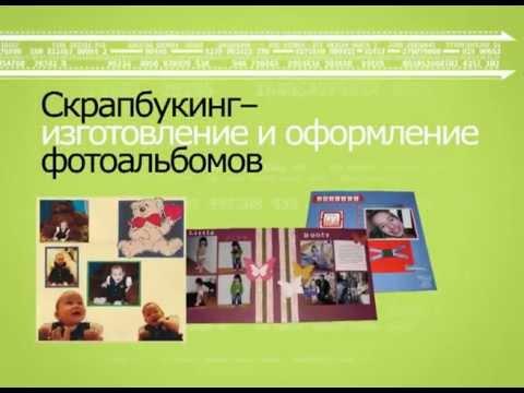 Россия в цифрах. 31. Хобби.из YouTube · Длительность: 2 мин5 с