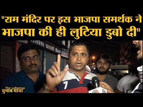 Lakhimpur Kheri और Dhaurahra के लोगों ने Education और Sardar Patel पर Modi को लपेट दिया है