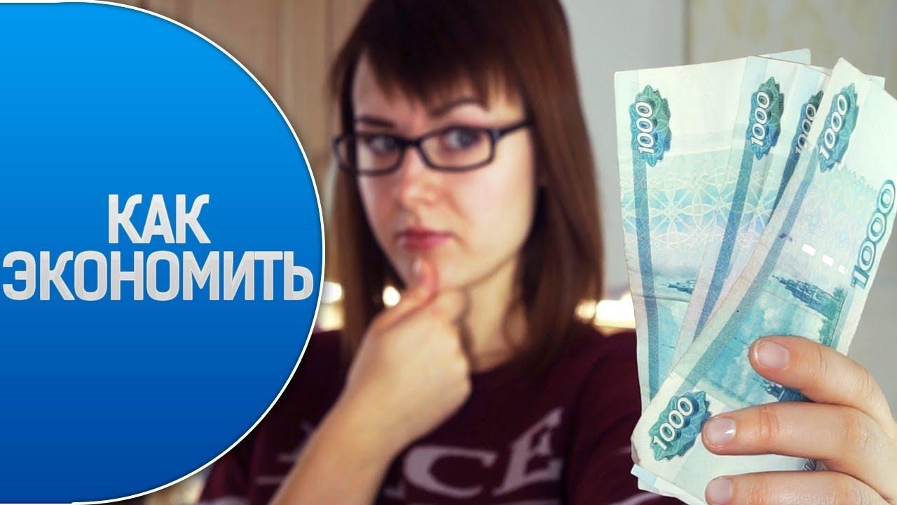 Екатеринбург деньги под расписку
