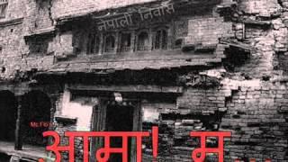 Mc Flo Aama ma(Nepali rap song) instrumental track