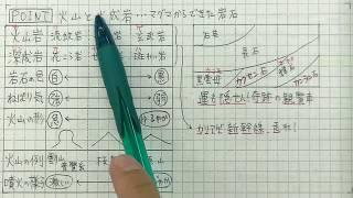 【過去問解説】東京都立H29共通問題 理科 大問1 問1~3 thumbnail