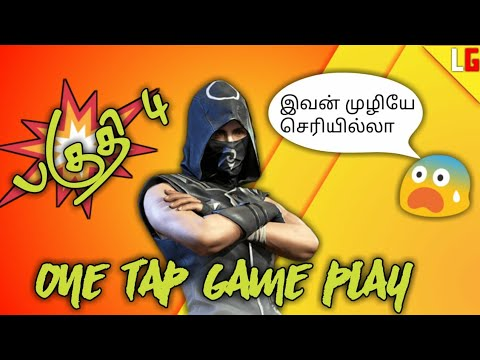 Onetap challenge | free fire | lonely gamers | தமிழ்