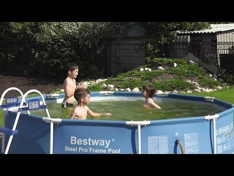Каркасный бассейн BESTWAY на даче. Как установить, как почистить бассейн и обеззаразить воду.