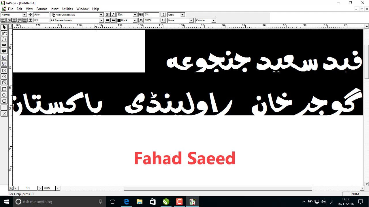 Inpage urdu stylish fonts foto