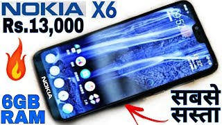 NOKIA X6 Launched | Full Specifications | Price in INDIA | Features