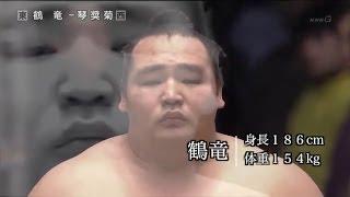 鶴竜 vs 琴奨菊 Japanese sumo wrestler.