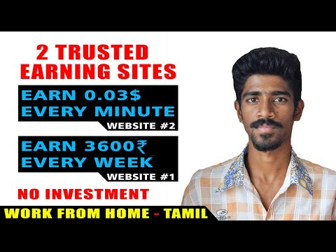 Make 100% trusted Money from this websites   Tamil (Make Money Online)