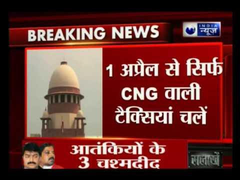 Supreme Court bans transit entry of commercial vehicles in Delhi