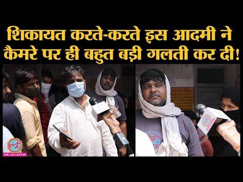 Uttar Pradesh के Kanpur में lockdown और Coronavirus में उड़ी Social Distancing की धज्जी | Covid-19