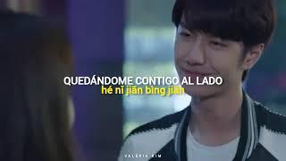Download [Sub Español + Pin] Gank Your Heart OST - 'The Most Burning Adventure' - Wang Yi Bo