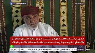 وكيل محافظة المهرة السابق علي الحريزي يزور مدينة الغيضة