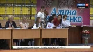 видео Олимпийская чемпионка россиянка Алина Макаренко