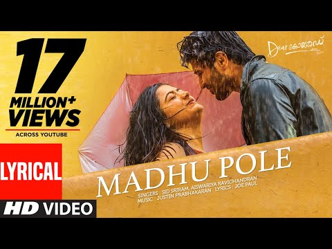 madhu pole lyrical song madhu pole dear comrade malayalam lyrical songs vijay deverakonda rashmika bharat dear comrade malayalam movie dear comrade malayalam vijay deverakonda dear comrade 2019 movie dear comrade songs dear comrade hot songs dear comrade hit video dear comrade hd songs dear comrade malayalam hit songs dear comrade jukebox songs dear comrade full album dear comrade tseries malayalam 2019 hit songs t-series malayalam presents madhu pole  lyrical song from new tamil movie dear comrade starring vijay deverakonda, rashmika bharat   #dearcomrade 2019 latest malayalam movie ft. vijay deverakonda and rashmika mandanna. directed by bharat kamma. music