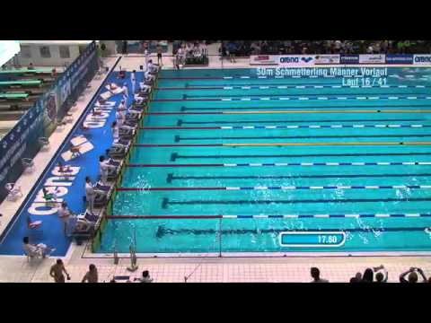 International Swim Meeting 2015 (Berlin) - 1. Abschnitt