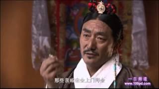 西藏秘密04