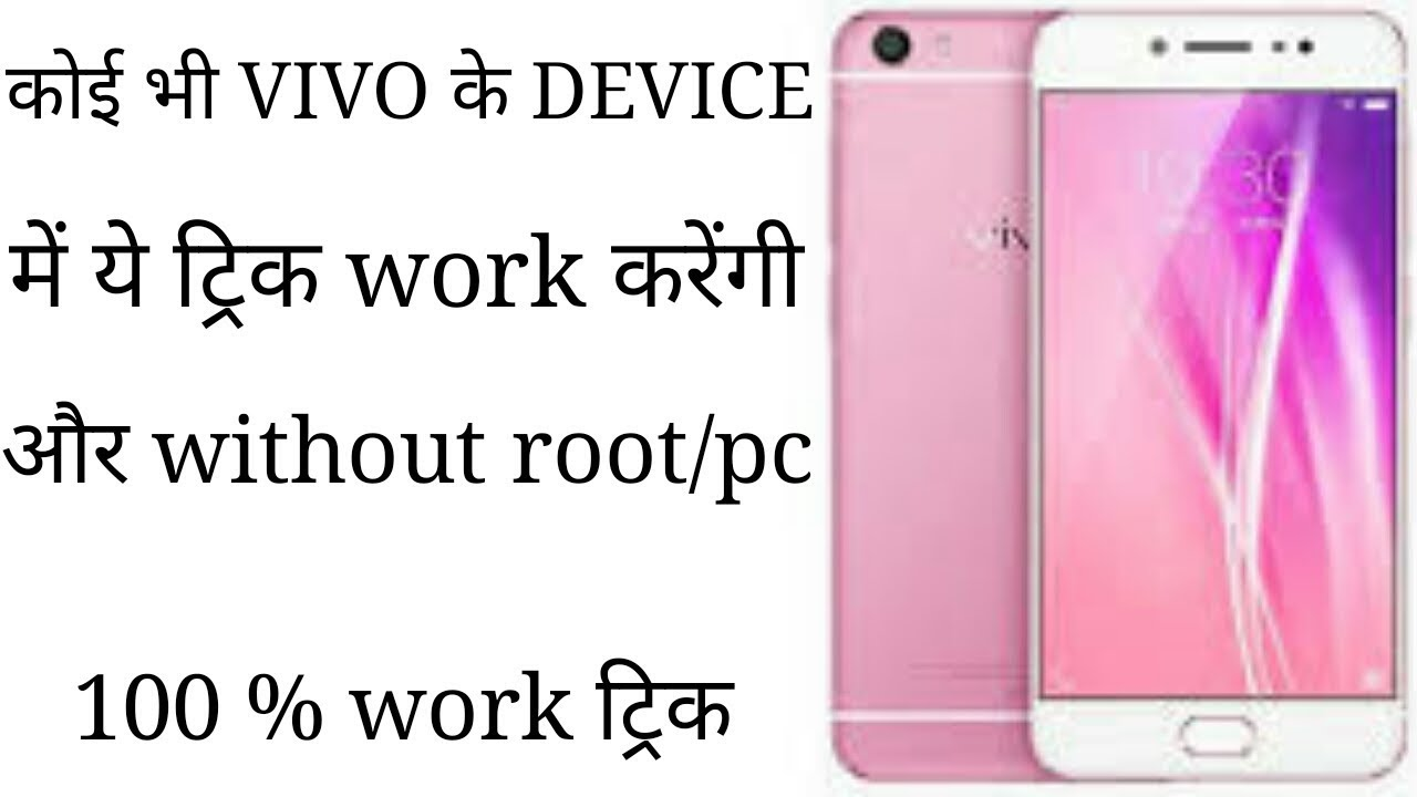 How to unlock bootloader any android phone ( vivo divice) Without  root/pc[technical different ]