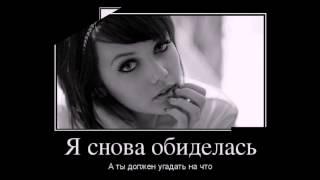 Демотиваторы по русски.Смешные и веселые. Самые сливки !!! Подборка №25