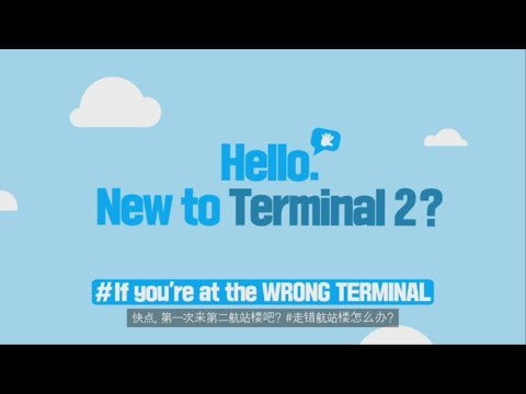 [Incheon Airport] New to Terminal 2? #if you're at the WRONG TERMINAL _CHN