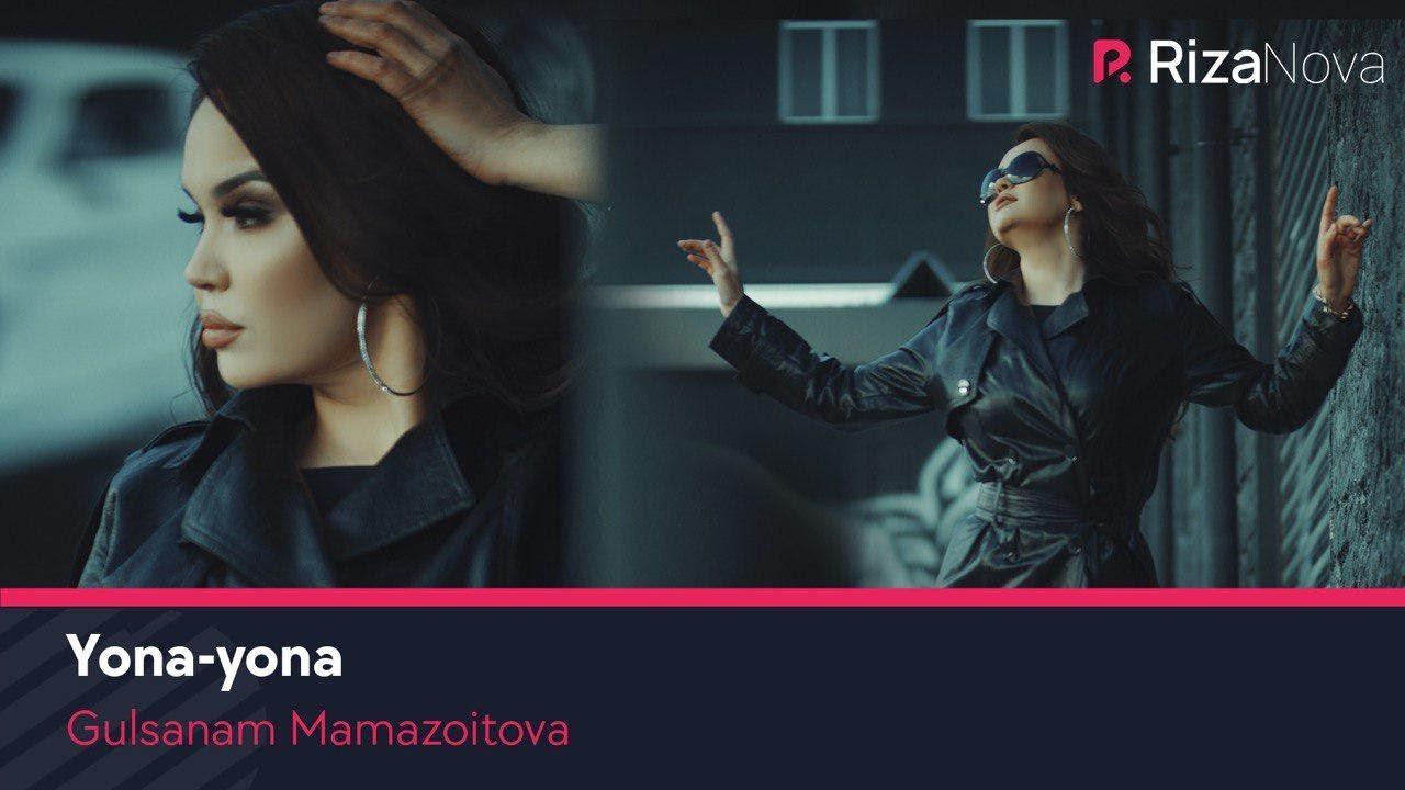 Gulsanam Mamazoitova - Yona-yona | Гулсанам Мамазоитова - Ёна-ёна #UydaQoling