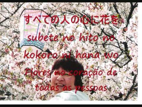 HANA - FLORES (Natsukawa Rimi)