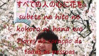 HANA FLORES Natsukawa Rimi