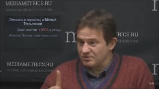 А.Обласов о Мажоре 3  (19.01.17)