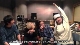 """第57回目『なにが?』 BUGY CRAXONEの """"いいかげんなTV""""(クラクション..."""