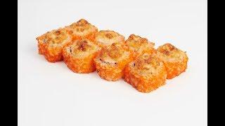 Ролл Запеченная креветка/Запеченный ролл с креветкой/Горячий ролл с креветкой