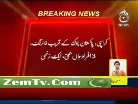 Three lawyers shot dead in Karachi (part 1)